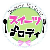 sweetsmelody1